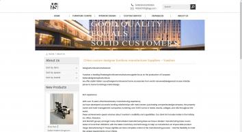 China custom designer furniture manufacturer Suppliers - Yueshan