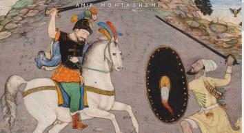 Amir Mohtashemi Ltd