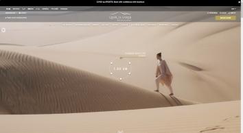 Abu Dhabi Resort | Qasr Al Sarab Desert Resort by Anantara
