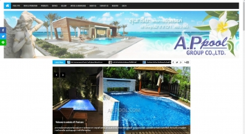 AP-Pool