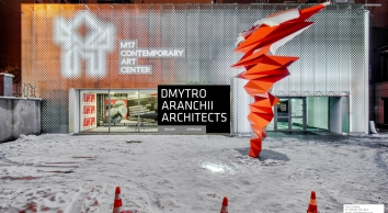 DMYTRO ARANCHII ARCHITECTS