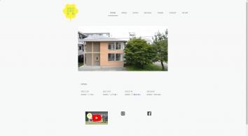 news - 浅野翼建築設計室