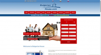 Bulgarian House Ltd, Stara Zagora