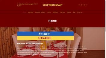 C C C P Restaurant Ltd