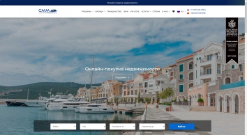 CMM Investment Consulting Group, Budva