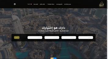 Daark Real estate, Dubai