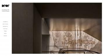 Dror Baldinger, AIA | Architectural Photography