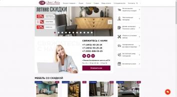 Салон интерьерных решений и официальный сайт - «Элекс Мебель»