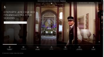 Отель в Москве   Лучший отель в Москве   Four Seasons Hotel Moscow