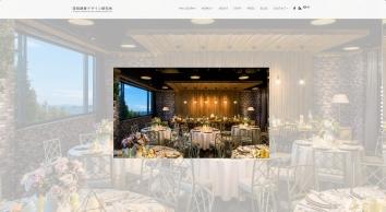 FUKADA ARCHITECTURE DESIGN INSTITUTE | 深田建築デザイン研究所