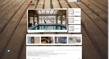 ХитЛайн - проектирование и строительство СПА, бань, хаммамов