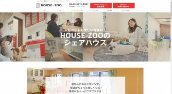 house-zoo