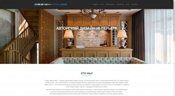 Дизайн интерьера квартиры в Саратове, разработка дизайна квартир