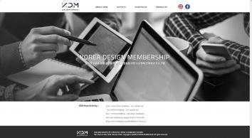 Korea Design Membership / Goldsmiths Pi Studio