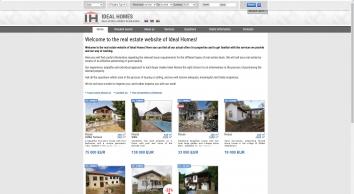 Ideal Homes Ltd, Tarnovo