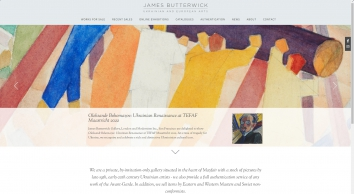 Butterwick Gallery LLP