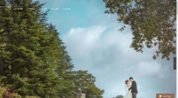 JoyStudio London Wedding Photography & Videography