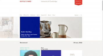 Kettle\'s Yard House & Gallery