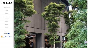 KROE: Beton architektoniczny GRC, prefabrykacja