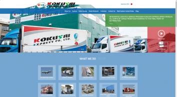 Kokusai Express Moving | International and Domestic Movers Japan