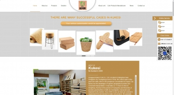 cork product manufacturer