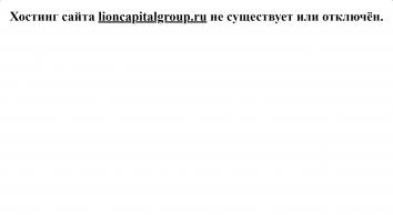 Lion Capital Group