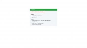 - Anji LianSheng Furniture CoL.,td.