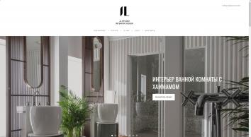 Студия дизайна интерьера в Москве | J.Lykasova Studio