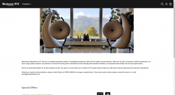 Mackenzie Hi Fi: High End Hi Fi Cables, Systems & Components