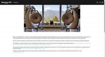 Mackenzie Hi Fi: High End Hi Fi Cables, Systems & Components
