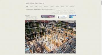 TOP<岡山の建築家・設計事務所> - 丸菱建築計画事務所 梶野竜二 岡山・東京・建築家が土地選びから住宅設計・家づくり