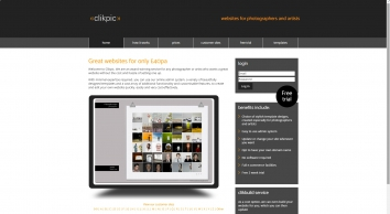 Martin Salt Photography: Note. I will only be photographing wildlife from April 4th