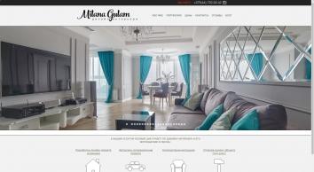 Milana Gulam Design