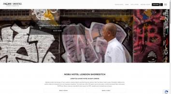 NOBU HOTEL SHOREDITCH - Hotel in London-Shoreditch