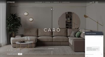 Apriori Furniture Factory