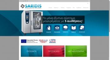 Αρχική  SARIDIS Επαγγελματικός εξοπλισμός καταστημάτων   Εξοπλισμός εστιατορίου, καφετέριας, ξενοδοχείου κ.α.