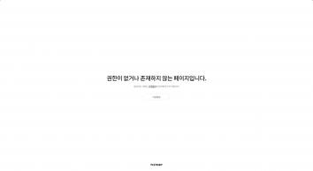 소하 건축 : 네이버 블로그