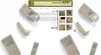Tanahara Furniture & Crafts