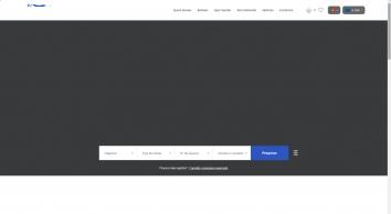 TOP Marques Mediacao Imobiliaria Lda, Algarve
