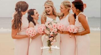 Wedding Photography Cornwall | Victoria Walker Photography
