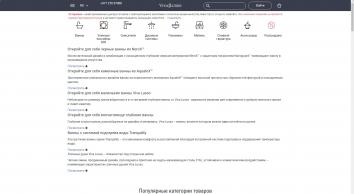Элитная сантехника из Италии - официальный сайт Viva Lusso