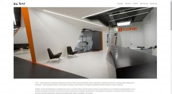 za bor architects | архитектурная мастерская за бор